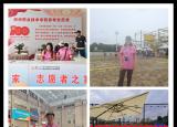 滁州职业技术学院建筑工程学院:以青春的名义集结•用青春的力量奉献