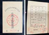 红心向党,初心不忘系列宣讲(一):朱德  ——南京师范大学红色故事实践宣讲团