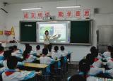 六安市的城乡教育一体化的金安探索