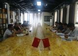 芜湖市教育局牵头五部门开展双随机、一公开联合抽查