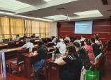 芜湖市三山经开区开展信息技术2.0教学实践应用培训