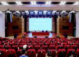 阜阳市颍上县青少年活动中心举行暑期安全公开课