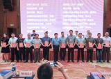 合肥信息技术职业学院汪好叶获2020年度安徽省高校安全保卫工作先进个人称号