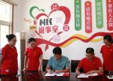 滁州城市职业学院教育系与石沛镇举行大学生社会实践基地签约授牌仪式