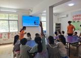 合肥工业大学化学与化工学院赴安庆市岳西县实践团:走近留守儿童,共筑防疫屏障
