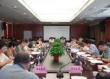 芜湖对校外培训机构进行集中整治