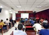 安庆大观区积极组织观看学习贯彻习近平总书记七一重要讲话精神宣讲报告会