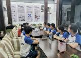 安徽师范大学生科院赴芜湖寻红色印记社会调研团队七一讲话精神学习