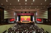 教育部召开直属机关工会第六次会员代表大会