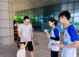 滨江遏核行,有我在身边——安徽师范大学生科院赴芜湖防艾遏核团队