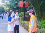 遏核鸠兹,圆梦镜湖——安徽师范大学生科院赴芜湖理论宣讲团队