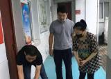 芜湖市教育局党员深入社区支援疫情防控,为群众办实事