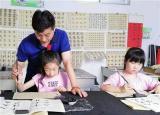 宣城旌德县教体局:三个全覆盖,呵护未成年人健康成长