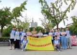 安师大学子赴滨江公园开展防艾宣讲——一个拥抱,一份温暖
