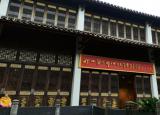 滁州学院机电学院青年学子三下乡:赴宣城追寻革命印记,传承红色基因