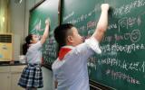 双减政策正式落地 校外培训业将面临新的局面