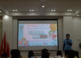 安庆师范大学社会实践:童行携力,筑梦未来,为留守儿童插上梦的翅膀
