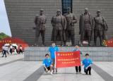 庆祝百年党史 传承红色薪火 ——安财学子前往合肥渡江战役纪念馆进行红色学习