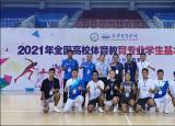 滁州学院参加全国高校体育教育专业学生基本功大赛取得佳绩