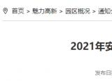 有编制!安庆市医疗卫生机构招聘专技人才5人
