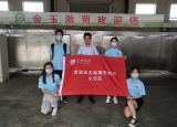 滁州学院食品学院:学子赴滁菊研究所开展调研