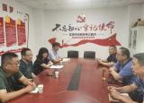 滁州学院成果转化中心:助力来安县生态文明建设