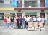 合肥工业大学数学学院前往利辛县陈郢小学开展爱心帮扶和暑期三下乡支教活动