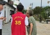 滁州学院地理信息与旅游学院赴苏州寻觅姑苏文化实践小分队探索之行顺利结束