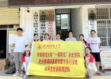 安徽师范大学党建与乡村治理大学生暑期调研团队走进安庆市义安村展开调研