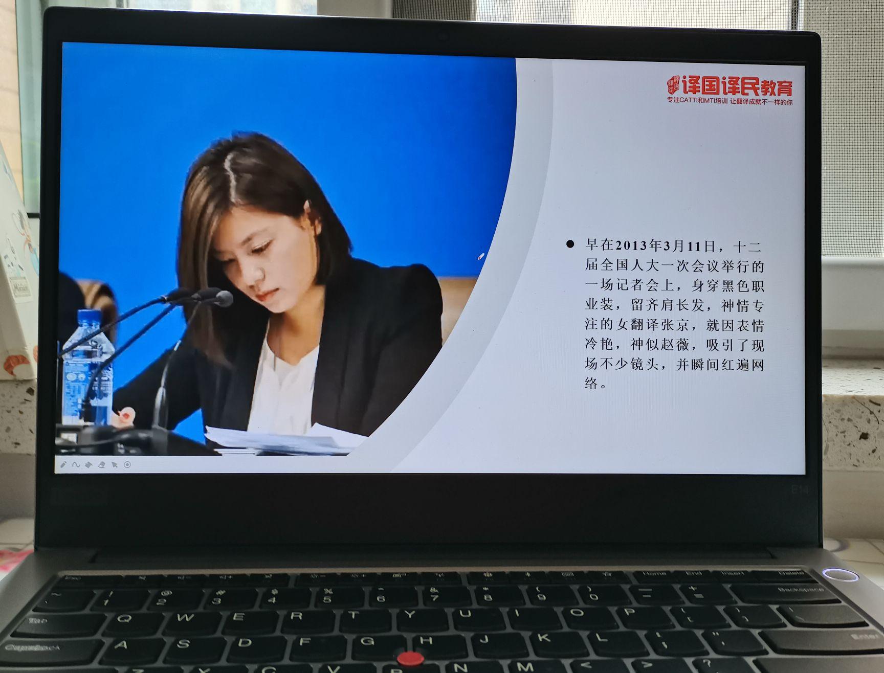 学习翻译技能,成就翻译梦想