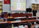 安徽工业大学外国语学院青年学生三下乡活动之七彩假期:走进课外生活,打造多彩校园