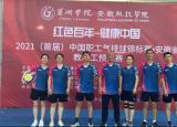 合肥职业技术学院参加安徽省教职工气排球比赛获佳绩