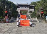 安徽农业大学青年学子三下乡:游千年文博公园,扬中华传统文化