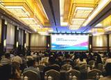 中国科学技术大学国家同步辐射实验室主办的合肥光源2021年用户学术年会圆满落幕