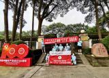 合肥工业大学食品与生物工程学院实践队赴中国核动力院开展社会实践
