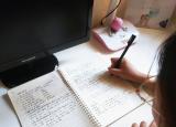 体验社会职业,增强责任意识——淮北师范大学青年学生暑期社会实践活动