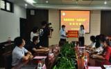 马鞍山市一党员教师向党组织交纳10000元用于河南防汛救灾的特殊党费
