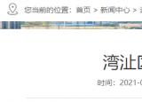 芜湖市一医院招聘专业技术人员9名,大专学历可报