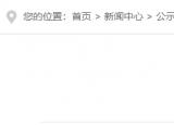 芜湖市招聘中小学教师18名,8月6日截止!