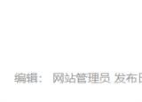 国企招聘!淮南市产业发展(集团)有限公司招聘23人