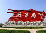 追寻红色记忆,传承红色精神——淮北师范大学暑期社会实践活动