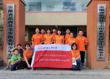 合肥工业大学化学与化工学院赴安庆市岳西县开展关爱留守儿童志愿服务