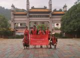 传承红色基因,争做时代先锋——安徽工程大学青年学子走进池州东至开展暑期社会实践活动