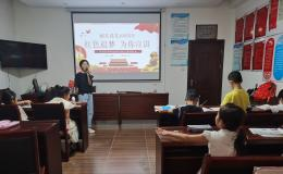 追寻红色记忆,传承红色精神——安徽工业大学暑期社会实践活动