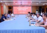 省委任命童宏葵同志任安庆职业技术学院党委书记