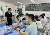 铜陵市扎实推进适龄学生疫苗接种工作 筑牢校园防疫墙
