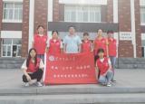 淮北师范大学青年学子赴南京开展三下乡社会实践活动