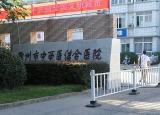 滁州学院三下乡社会实践活动  医患同心,温暖守护