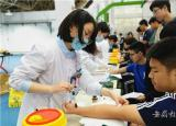 芜湖高级职业技术学校获全国青少年维权岗称号