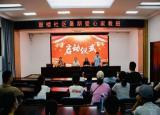 滁州学院外国语学院:爱心家教传递爱心